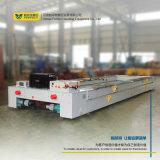 定制非标电动平板车电缆短距离轨道车间大件运输设备