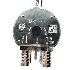 水循环柴油油箱加热器油浮子欧曼670/530
