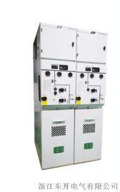 GTXGN-12/630固体绝缘高压开关柜环网柜