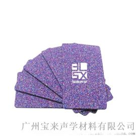 广州宝来地板隔音材料橡胶隔音减震垫