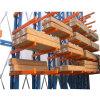 库存管材货架,悬臂式货架,伸臂货架生产厂