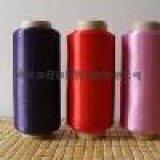 金霞50D-600D涤纶网络低弹色丝-环保高色牢度