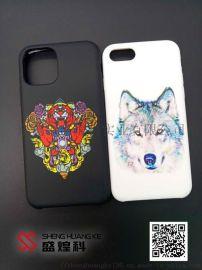 深圳批量生产抖音同款手机壳 平板打印机