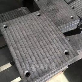 供应10+10mm耐磨复合钢板