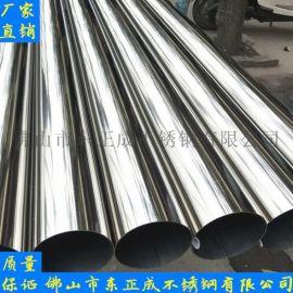 清远 亚光不锈钢管 304薄壁不锈钢圆管