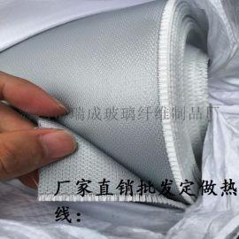 供应合肥防火布 滁州硅胶布 挡烟垂壁防火布注意事项