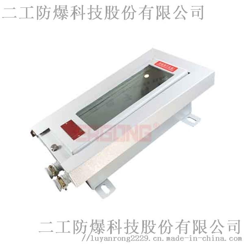 定制电子红外光栅探测器防爆箱