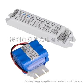 led日光灯应急电源 平板灯应急电源