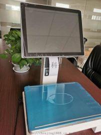 物联网智能电子秤,连接电脑电子秤,WIFI物联网电子称