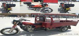 摩托车电子化考试系统