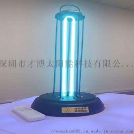 家用uv殺菌燈38W臺式除蟎滅菌燈60W