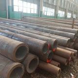 寶鋼20CrMnTi合金鋼管 廠家