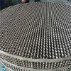 700Y不锈钢孔板板波纹填料700型波纹板规整填料