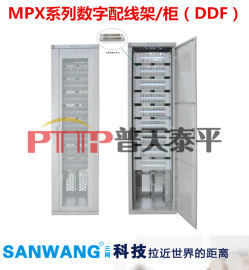 176系統數字配線架/櫃(DDF)