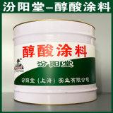 醇酸塗料、工廠報價、醇酸塗料、銷售供應