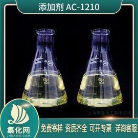 工厂直销添加剂AC-1210 脂肪胺聚氧乙烯醚