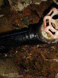 PE管埋地管电熔抢修工程