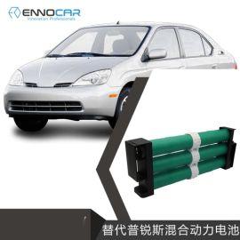 适用于丰田PRIUS普锐斯一代圆柱形混合动力电池
