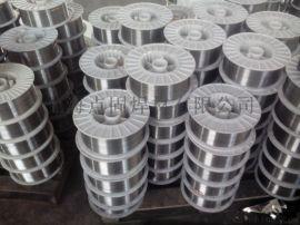 YD132-1耐磨药芯焊丝,CO2气体保护耐磨焊丝