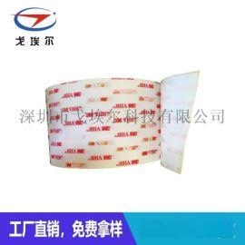 防水性胶带泡棉胶供应