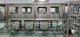 自動桶裝水灌裝機生產線  5加侖桶裝水生產線