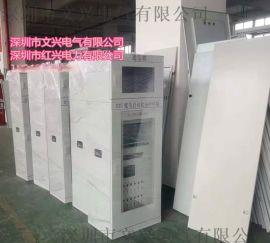 广东文兴 成套高低压配电箱动力箱配电柜 可定制