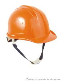 安全帽厂家直销 国标高强度ABS安全帽工地施工