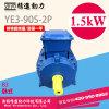 臥式YE3-90S-2-1.5kW380V馬達