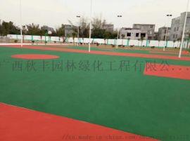 球场地坪铺设-铺设运动地板材料