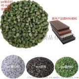 厂家直销供应pe复合料颗粒优惠颜色统一浅绿色