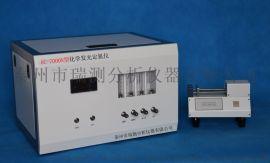 RC-7000N型化学发光定氮仪
