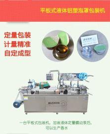 广州透气膜液体香水泡罩包装机/液体泡罩包装机