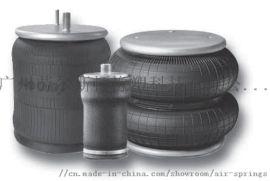 1R14-235美国固特异橡胶空气弹簧减震气囊
