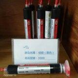 供應:矽膠308B黑色 特點:電器元件固化快