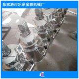 现货供应高速混合机除尘器螺旋上料机脉冲除尘器覆膜滤芯集尘器