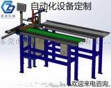 東莞自動化定製廠家供應 全自動噴碼機