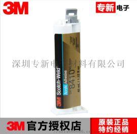 3M DP8410NS胶水低气味快速固化结构胶