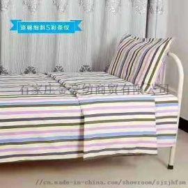 纯棉斜纹纱卡医院耐 漂床上用品三件套面料