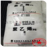 LDPE 2436H 注塑级透明级增强级薄膜级纤维