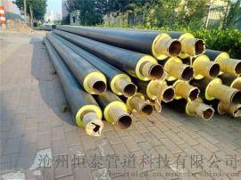 热力管道专用聚氨酯保温钢管厂家