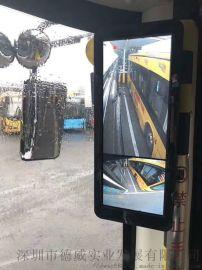 供应公交车电子后视镜智能倒车电子后视系统