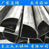 深圳201不锈钢扇形管,拉丝不锈钢异型管厂家