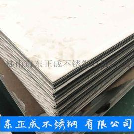 福建不锈钢工业板切割加工,304不锈钢工业板报价
