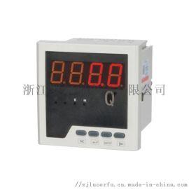 生产销售谐波多功能表 继电器输出