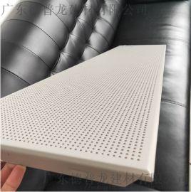 白色铝扣板吊顶   走廊600铝扣板