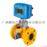 天然氣 氮氣渦輪流量計供應商