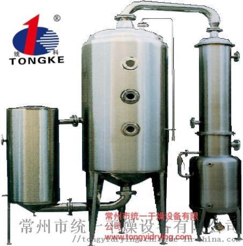 化工廢水DN 系列單效濃縮器