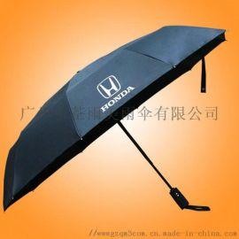 自开收三折广告伞全自动三折伞