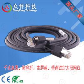工业相机千兆线缆RJ45网口高柔网线垂直固定带螺丝