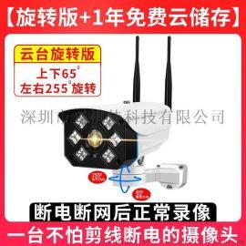 监控厂家智能摄像头夜视高清WIFI手机远程户外监控